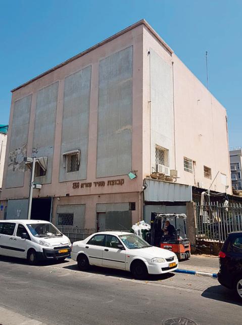 הנכס של נטו ברחוב מטלון בתל אביב כיום (צילום: נטו)