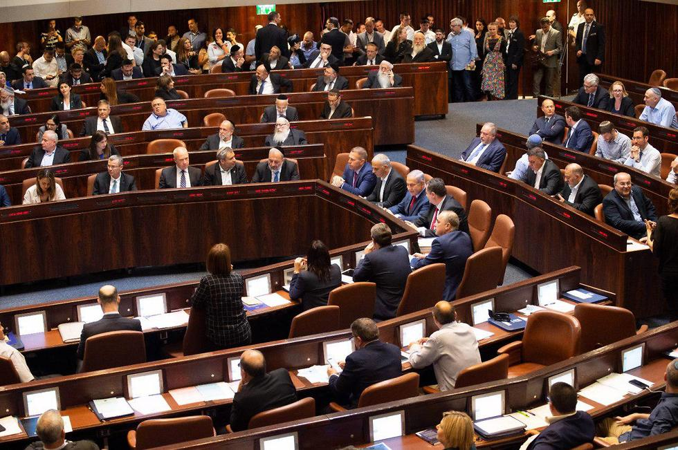 The Knesset voting to disperse after Benjamin Netanyahu failed to form a coalition, May 29, 2019 (Photo: Yoav Dudkevitch) (Photo: Yoav Dudkevitch)