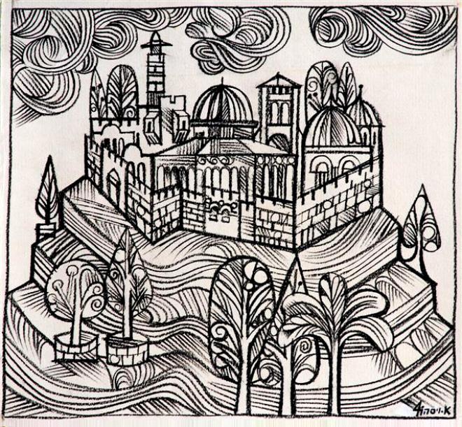 הר הבית והעיר העתיקה, רישום הדפס שחור של אליעזר ויסהוף, שנות ה-70 / באדיבות ארכיון שנקר  (עיצוב: אליעזר ויסהוף)