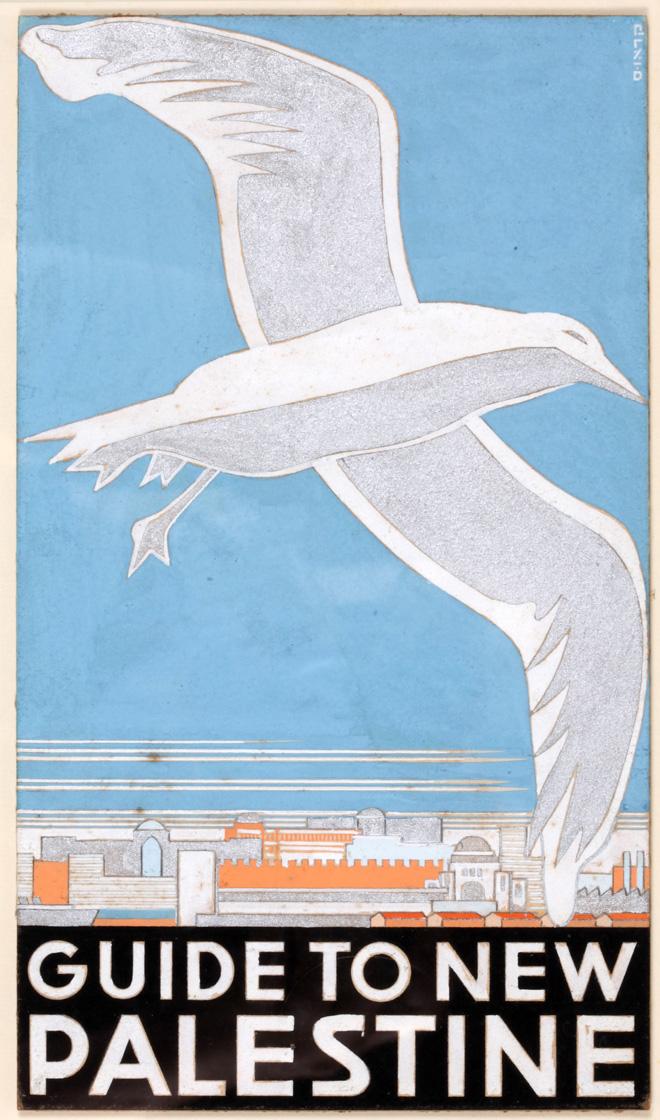 כרזת פרסומת של פרנץ קראוס לפלסטינה, משנות ה-40. את צלו של העץ מחליפה יונה לבנה (אוסף הכרזות של ציונות 2000)