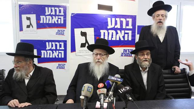 Yaakov LItzman (2nd left) speaks to reporers from the UTJ offices (Photo: Tommy Harpaz)