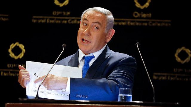 Prime Minister Benjamin Netanyahu  (Photo: AP)