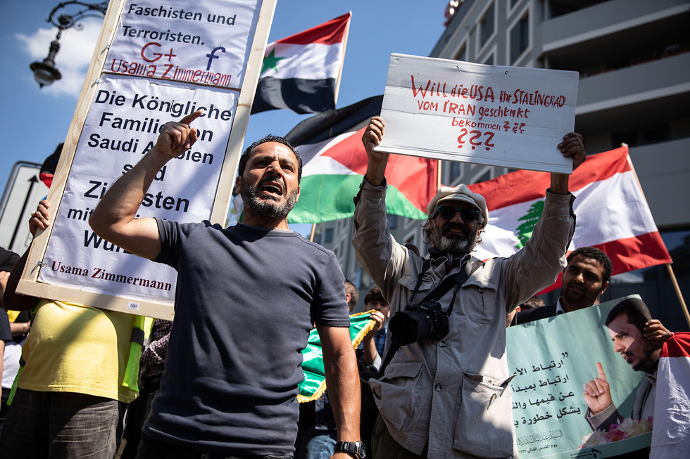 An anti-Israel protest in Berlin to mark Al-Quds Day on June 1, 2019 (Photo: Getty Images)