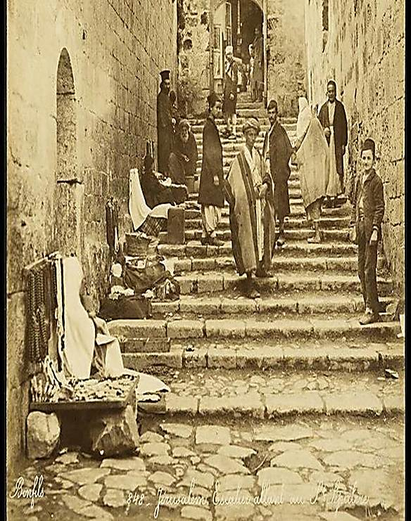 The Christian Quarter of the Old City, 1880 (Photo: Felix Bonfils/National Library)