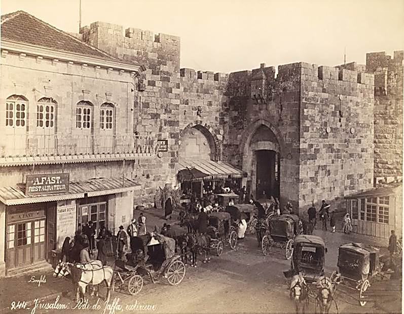 The Jaffa Gate, late 18th century (Photo: Courtesy of National Library)