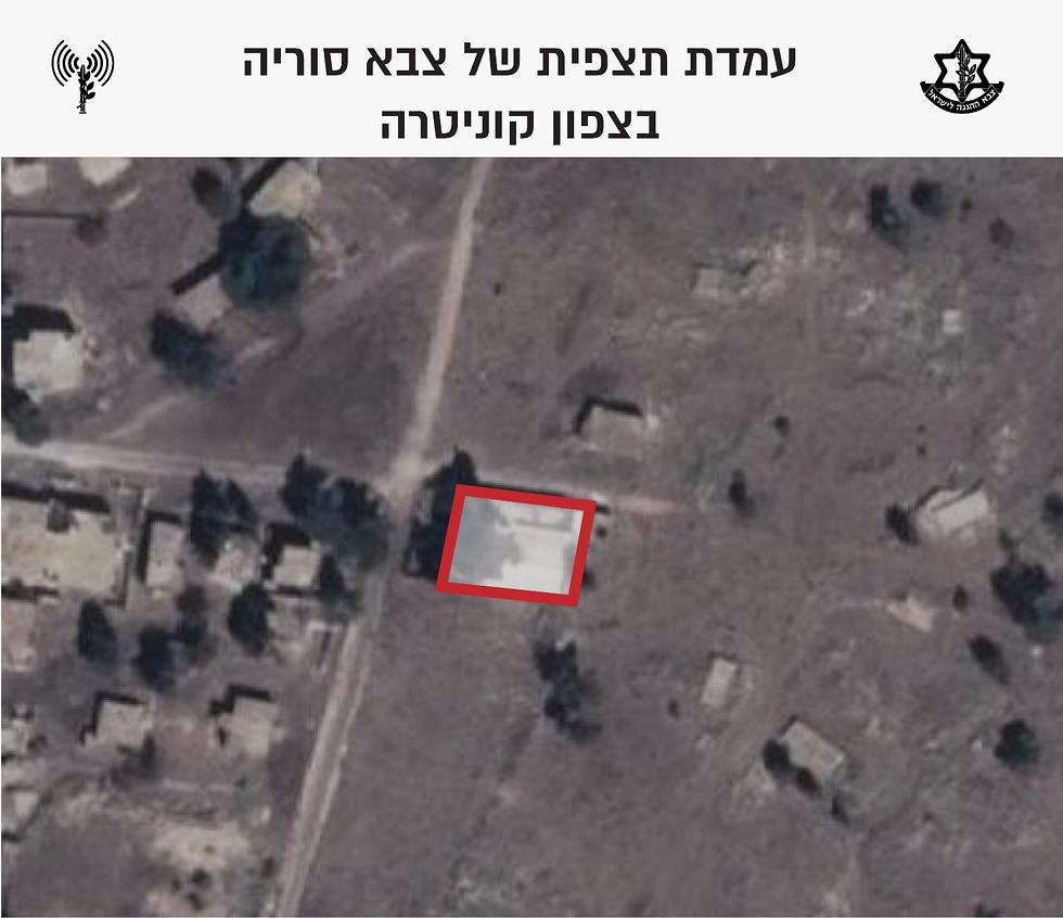 Разрушенный в Сирии наблюдательный пункт. Фото: пресс-служба ЦАХАЛа