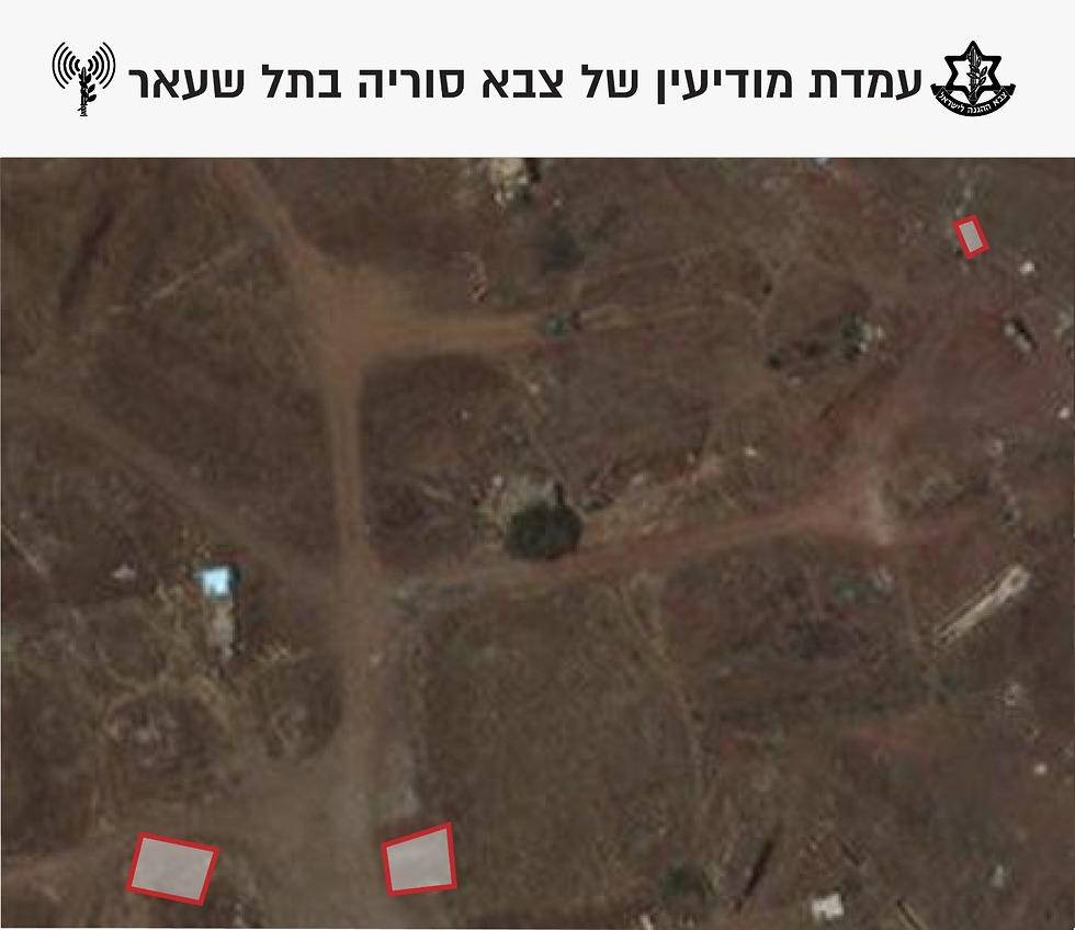 Разрушенные наблюдательные пункты на сирийской части Голан. Фото: пресс-служба ЦАХАЛа