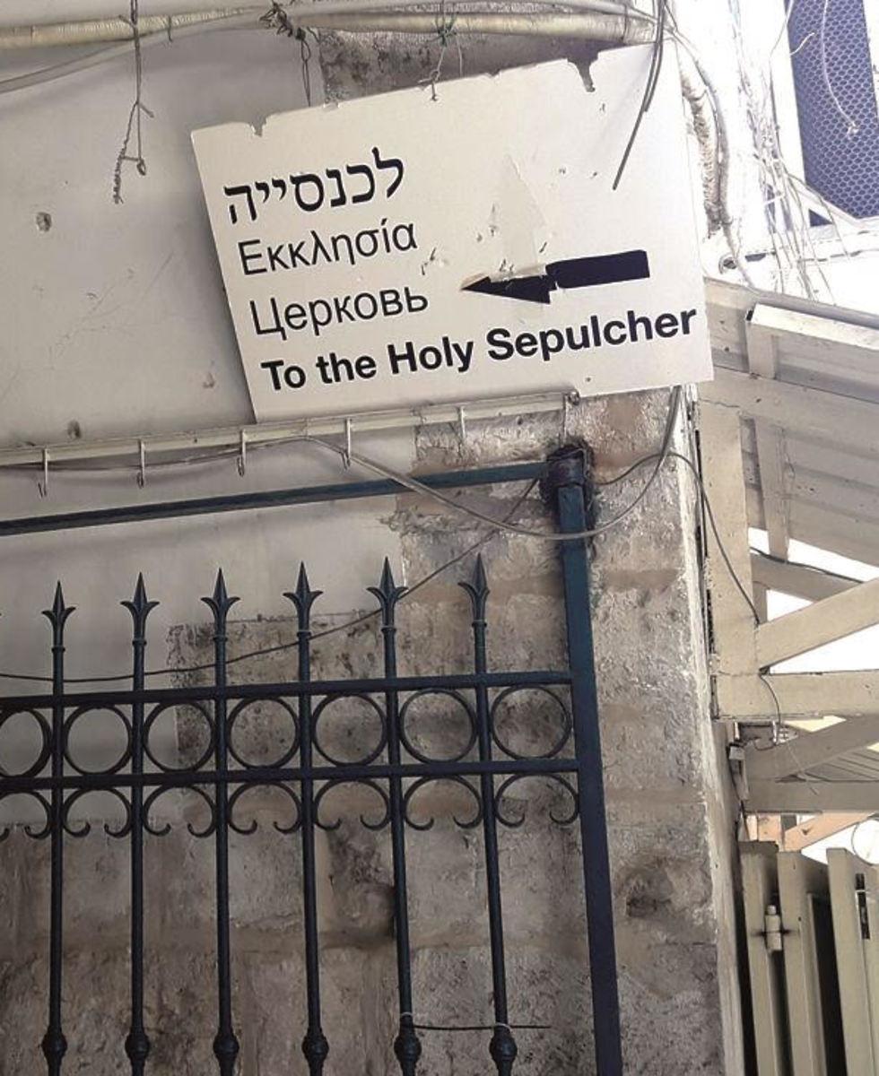 Tourism in Jerusalem