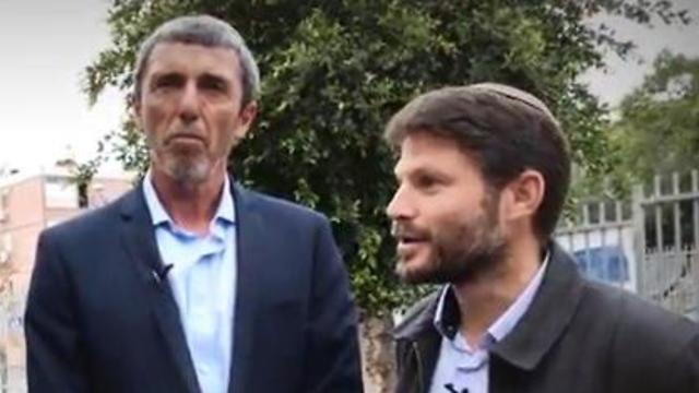 MK Rafael Peretz with MK Bezalel Smotrich (Photo)