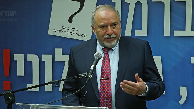 Yisrael Beytenu Chairman Avigdor Lieberman (Photo: Amit Shaabi )