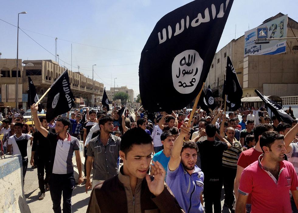 Демонстрация сторонников Исламского государства в Ираке
