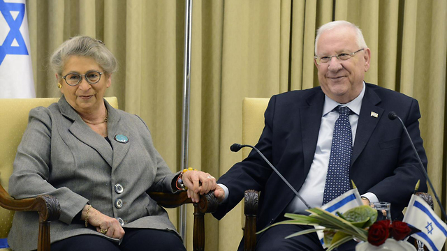 Reuven and Nechama Rivlin (Photo: GPO)