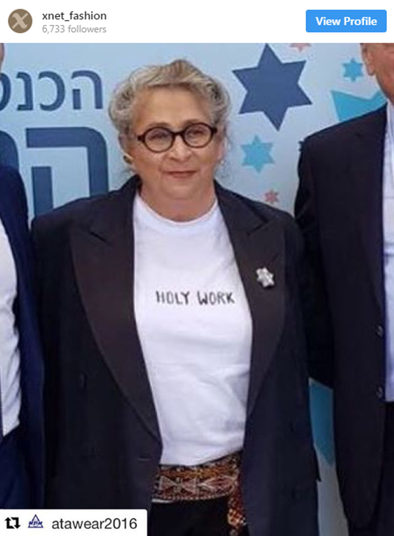 Нехама Ривлин в футболке. Фото: Instagram