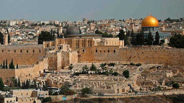 The Old City of Jerusalem (צילום: AFP)