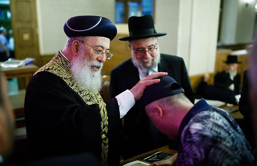 הרב הראשי יצחק יוסף בטקס ברוסיה (צילום: איליה דולגופולסקי ולוי נזארוב)