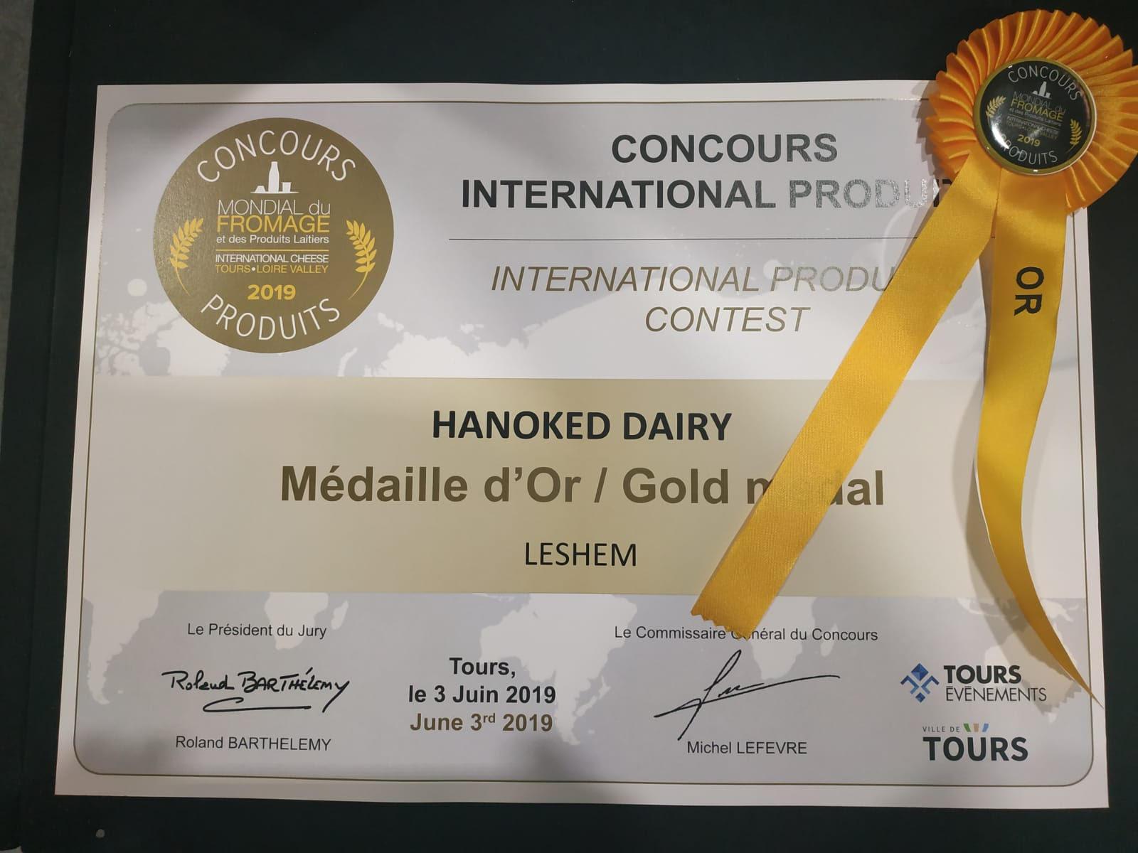 """Сертификат сыру """"Лешем"""": золотая медаль"""