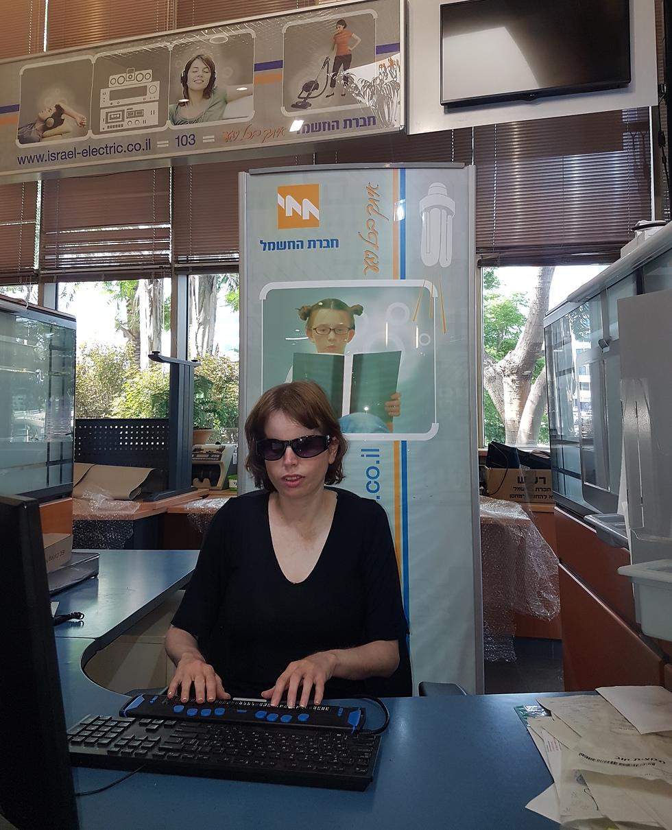 טלי סרנצקי - עיוורת במוקד שירות לקוחות בחברת החשמל ()