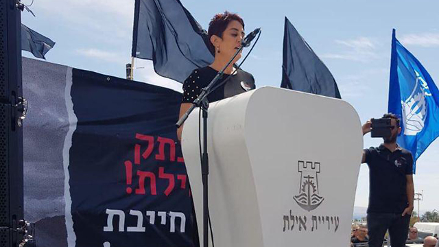 Protests in Eilat City Hall against the closure of Sde Dov Airport