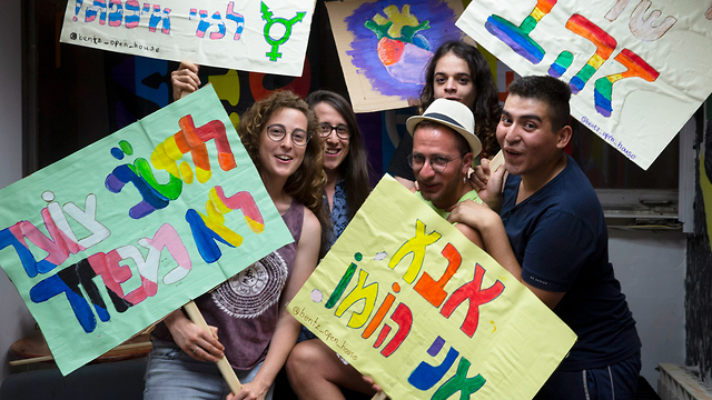 Preparations underway for Jerusalem Gay Pride Parade 2019 (Photo: Amit Shabi)