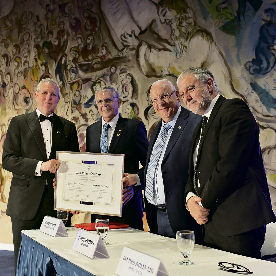 פרידמן (משמאל) בטקס חלוקת פרס וולף במשכן הכנסת, בשבוע שעבר. הזוכים מקבלים מאה אלף דולר וכשליש מהם הופכים גם לזוכי נובל
