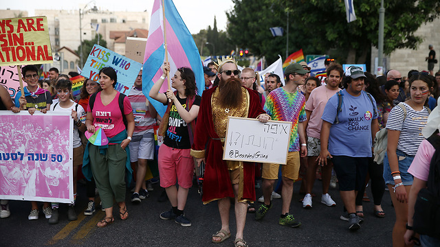 18th annual Jerusalem's Gay Pride Parade (Photo: Ohad Zwigenberg)