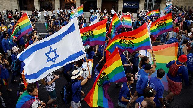 מצעד הגאווה בירושלים (צילום: רויטרס)