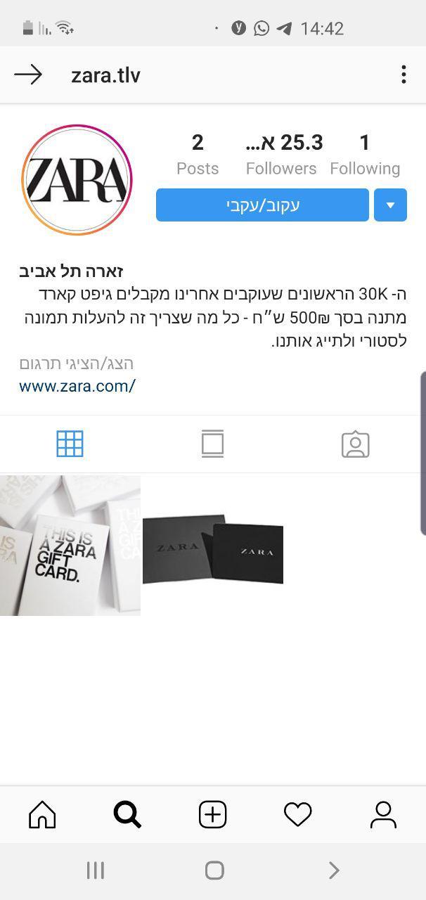 Фальшивый профиль в сети Instagram