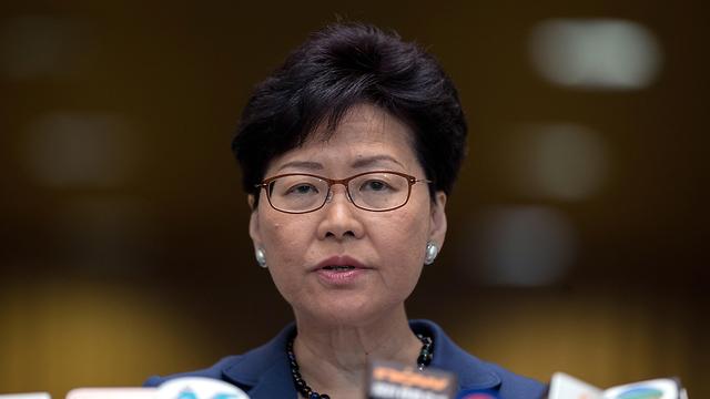 הונג קונג מנהיגה קארי לאם הפגנה מיליון מחאה חוק הסגרה סין  (צילום: EPA)