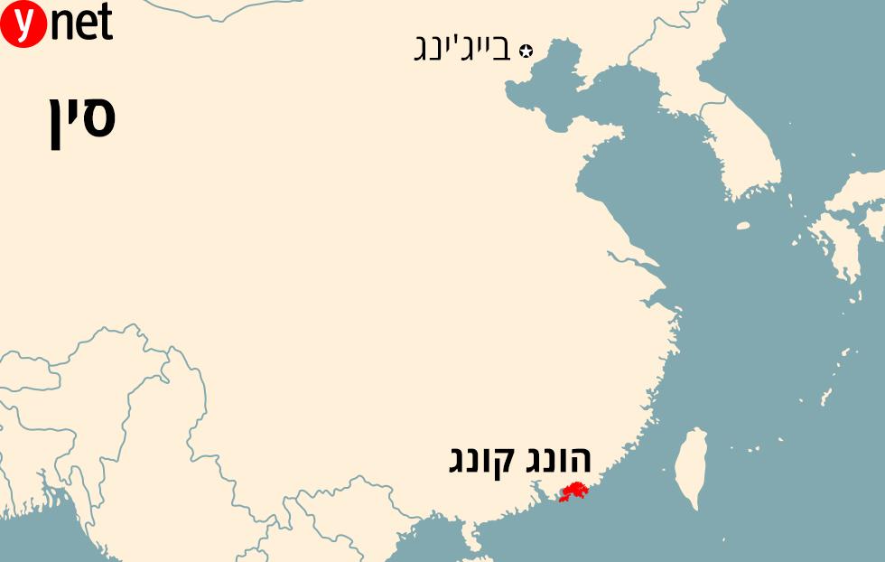 הונג קונג מפה סין ()