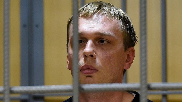 רוסיה איוואן גולונוב עיתונאי חוקר נעצר לכאורה בגלל סמים (צילום: AP)