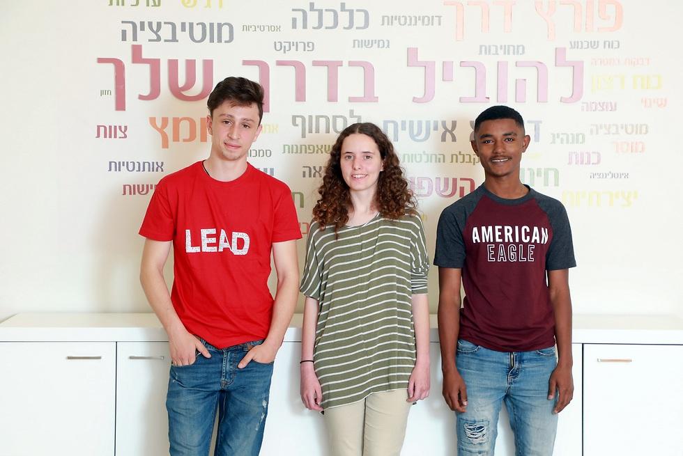 בני נוער מובילים מארגון lead (צילום: דנה קופל)