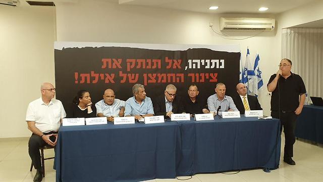 מסיבת העיתונאים נגד סגירת שדה דב שנערכה בבית העיתונאים בתל אביב במעמד ראש עיריית אילת מאיר יצחק הלוי (צילום: איתי בלומנטל)