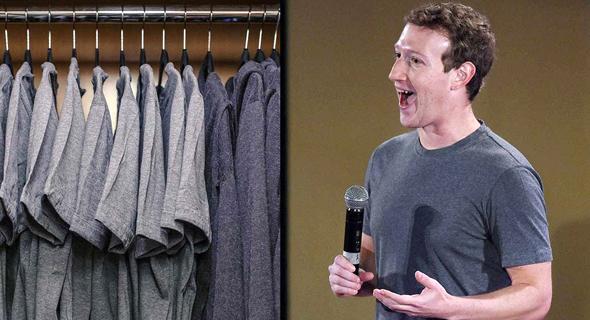 Марк Цукерберг. Фото: Youtube
