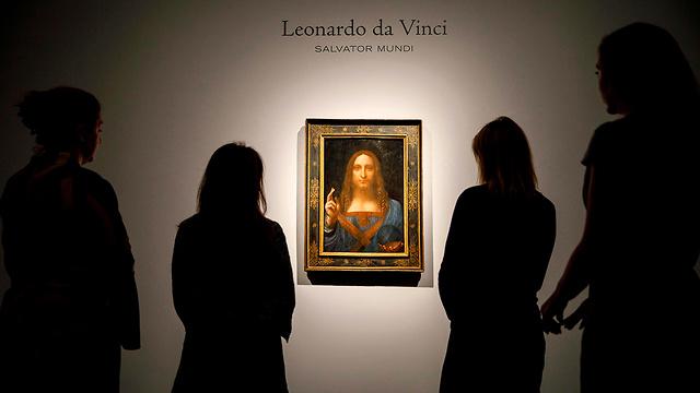 הציור סלבדור מונדי של לאונרדו דה וינצ'י  (צילום: AFP)