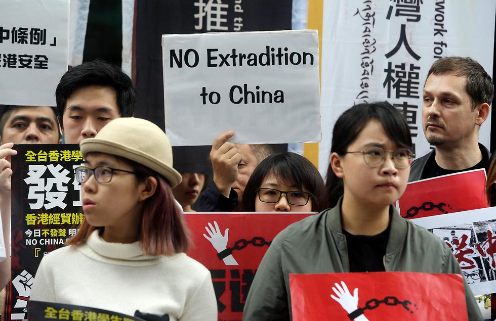 הפגנות הפגנה מחאה הונג קונג נגד חוק ההסגרה הסגרה ל סין (צילום: AP)