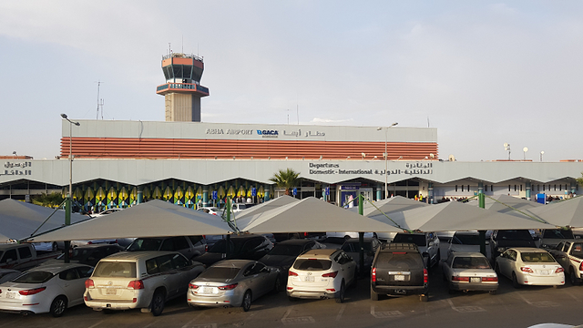 נמל שדה התעופה אבה אבהה סעודיה (צילום: shutterstock)