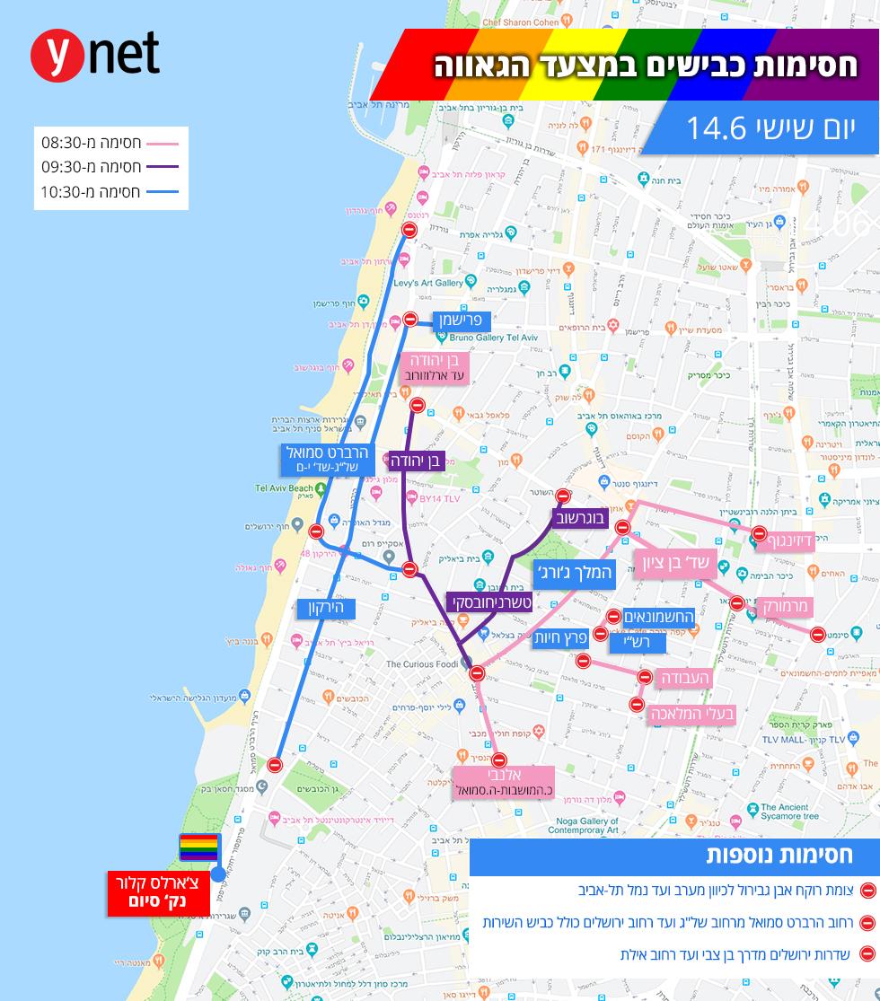 מפת חסימות כבישים במצעד הגאווה בתל אביב 2019  ()
