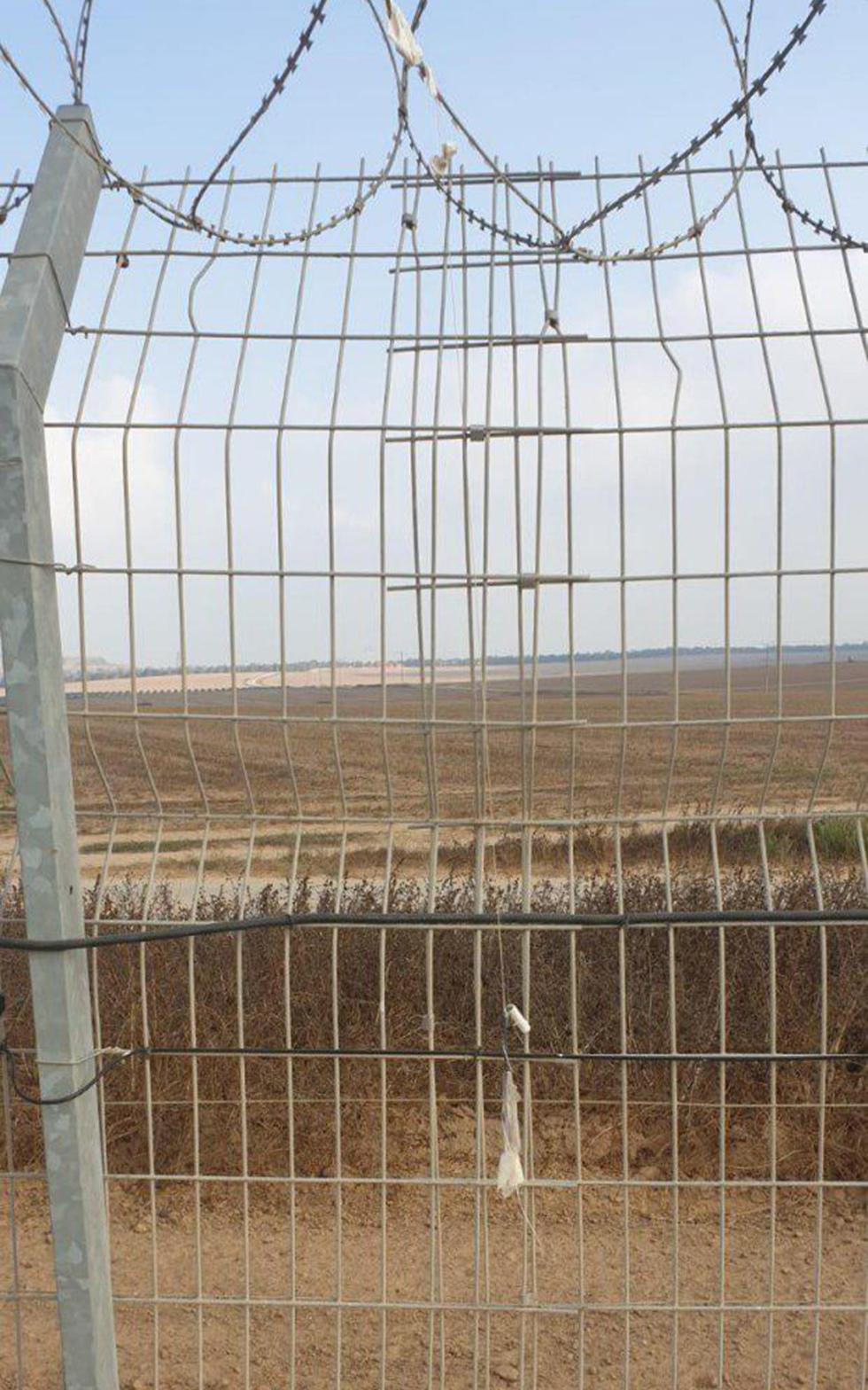 בלון תבערה גדר ישוב אשכול (צילום: דוברות אשכול )