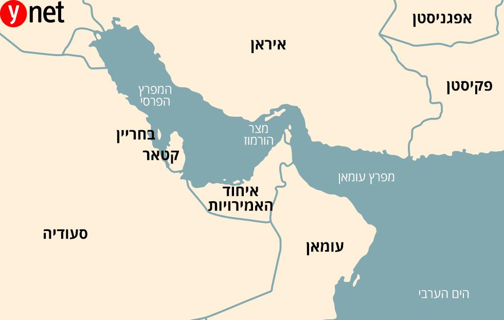 איראן מאשימה את ישראל בשרפה של ספינת קרב איראנית במפרץ עומאן 2