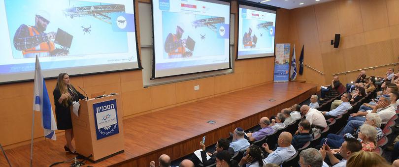 כנס טכנולוגיות מקדמות של המוסד לבטיחות ולגיהות (צילום: גיא אסיאג)