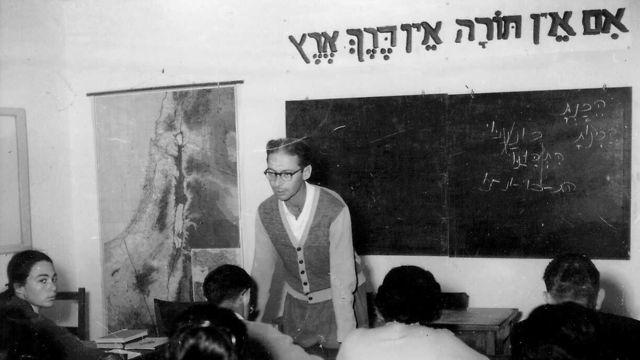 Seminario de maestros, Be'er Sheva, 1957