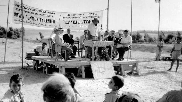 Colocación de la piedra angular de Beit Ha'am (centro comunitario) 1956