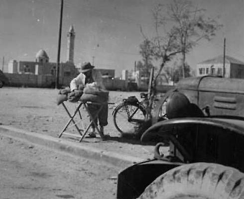Zona de museos, Be'er Sheva 1950