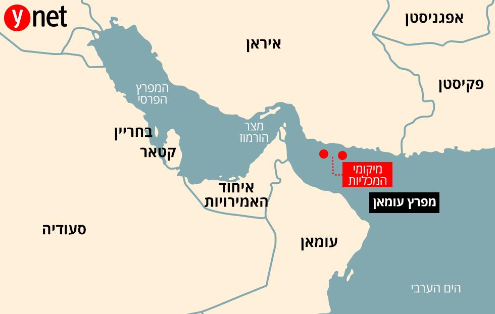 מיקום מכליות הנפט שטורפדו במפרץ עומאן ()