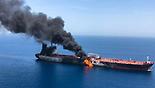איראן מפרץ עומאן מכליות נפט מכלית נורבגית התקפה פיצוץ עולה באש (צילום: EPA)