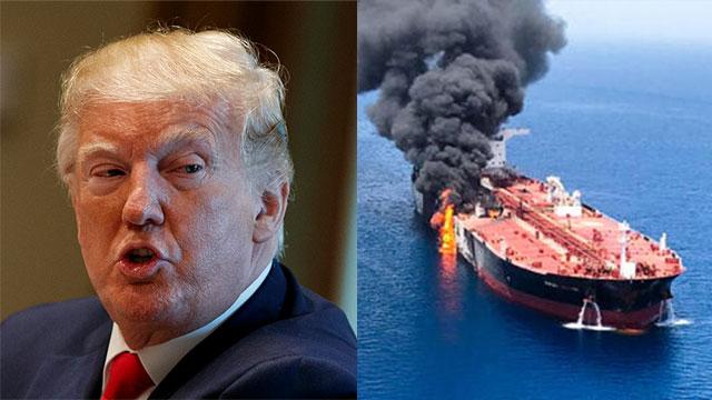 מכלית איראן דונלד טראמפ (צילום: EPA, AP)