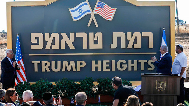 Prime Minister Netanyahu and his wife with U.S Ambassador Friedman at site of future settlement named after Donald Trump (Photo: AFP) (Photo: AFP)