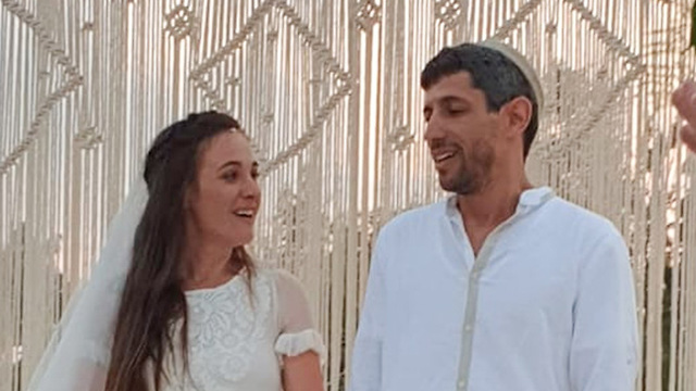 חתונה יתומים אביגדור גביש איילת דיקשטיין  ()