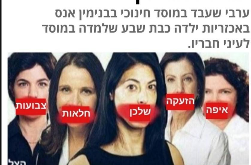 Почему они молчат?