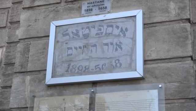 Еврейская больница в Стамбуле работает под правительственным контролем. Фото: снимок с экрана